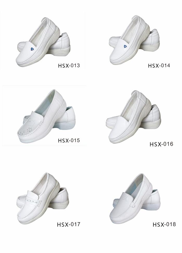 HSX-013~018