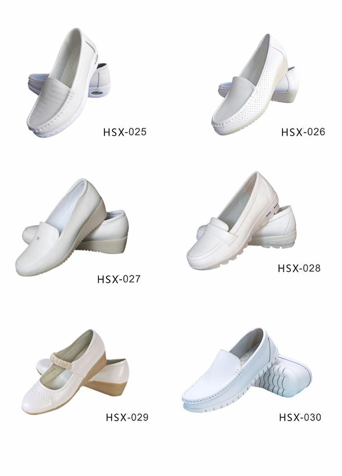 HSX-025~030