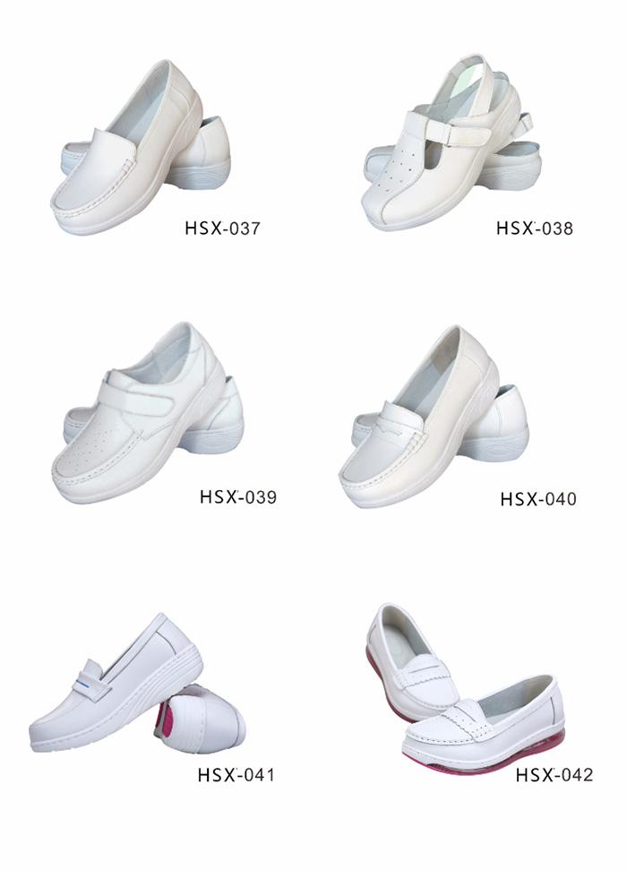 HSX-037~042