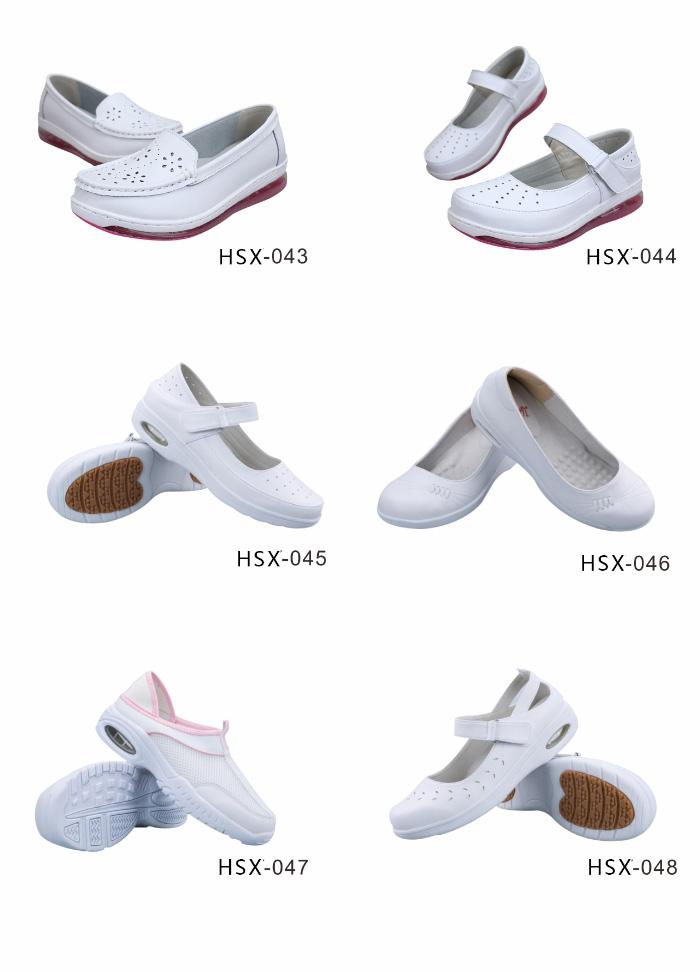 HSX-043~048