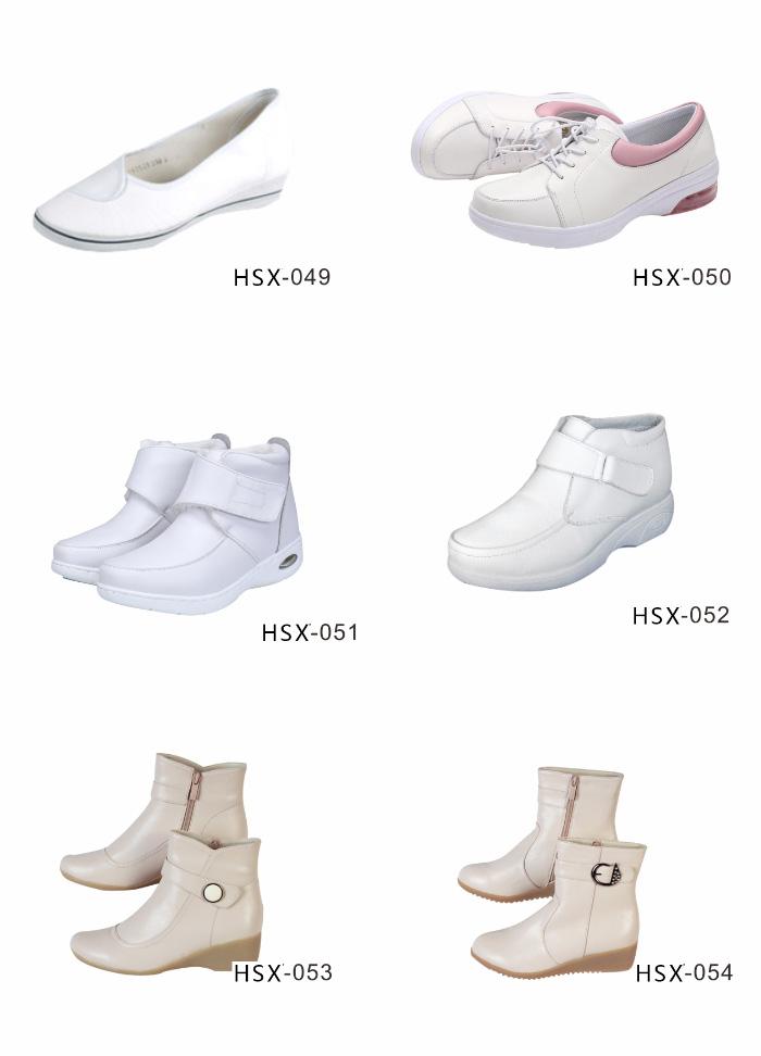 HSX-049~054